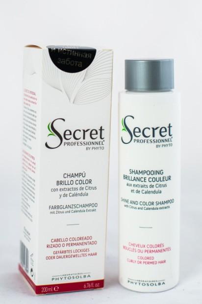 shampoblesk