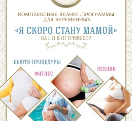 А4 Реклама2