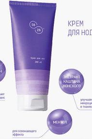 Catalog_200x240_Cosmeticheskay_linya_SB-26_BLOCK_print.indd
